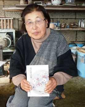 生井慶子さん
